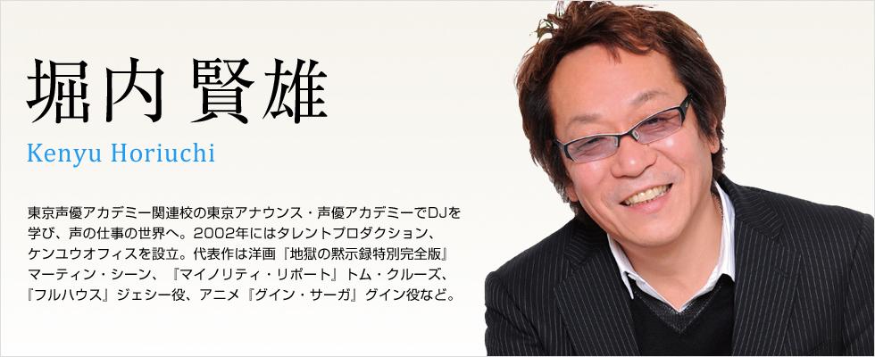堀内賢雄の画像 p1_30